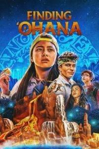 finding ohana poster