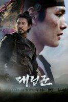 Movies Online sa Prevodom